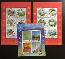 ** Korean Stamp Pages Nature Animals