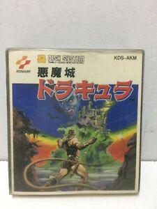 Castlevania Akumajo Dracula Nintendo Famicom Disk System FDS