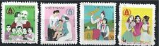 VIETNAM 1979 MiNr: 1040 - 1043 ** YEAR OF THE CHILD HO CHI MINH