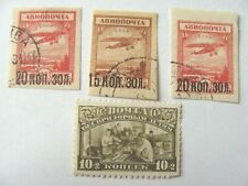 Russia Soviet 4 Stamps Mix Dates Old Collection Rare Lot # Star4