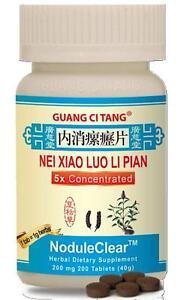 Guang Ci Tang, Nei Xiao Luo Li Pian,  NoduleClear, 200 mg, 200 ct
