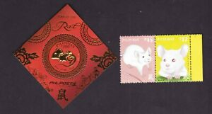 Philippines 2020 China New Year of Rat Zodiac Animal 2v + S/S GOLD FOIL mint NH