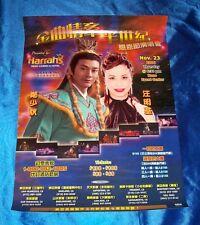 Adam Cheng Siu Chow & Lisa Wang Ming Chuen Concert Reno Event Center 2006 Poster