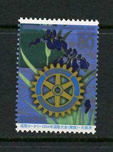 T648  Japan  2004   Rotary   1v.     MNH
