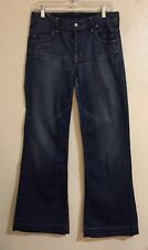 Citizens of Humanity High Rise Wide Leg Hutton Stretch Jeans Sz 29 Inseam 29