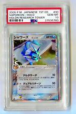 PSA 10 1St Edition Vaporeon Holon Research Tower Japanese Pokemon Card delta