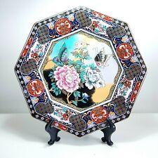 More details for vintage japanese imari decorative transferware plate - 20th century, floral