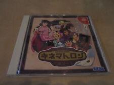 Sega PC - & Videospiele mit Regionalcode NTSC-J (Japan)