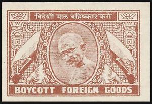 Gandhi - Boycott Foreign Goods label, imperf rarity