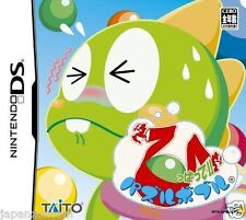 Used DS Taito Hippatte ! Puzzle Bobble NINTENDO JAPANESE IMPORT