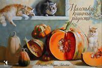 Lot 12 Modern Postcards Summer Small Cat Joy Book Kitty Kitten Puss Gift Pavlova