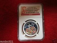 2013 Niue $1 Year of the Snake Colorized-Early Releases, NGC PF 70 Ultra Cameo