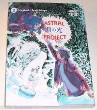 ASTRAL PROJECT Volume 2 - Marginal - Syuji Takeya - MANGA