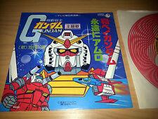 MOBILE SUIT GUNDAM 1979 LP 45 RPM GIRI ORIGINAL MADE IN JAPAN USATO VBC 52938