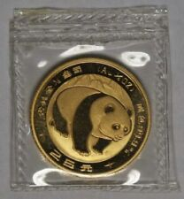 Monedas de oro de panda (china)