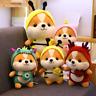 Cute Squirrel Shiba Inu Dog Plush Toy Soft Animal Corgi Pillow Christmas Gift