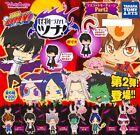 Takara Tomy ARTS Hitman Reborn! Monster Vol 2 Deform Mini Figure Rokudo/Dokuro