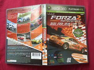 XBOX360 FORZA 2 MOTORSPORT NTSC-J ENGLISH CHINESE NO MANUAL 2009 WORLD FREE POST