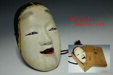 Japanese antique Koomote Noh mask kagura Buddha statue Temple Edo samurai yoroi