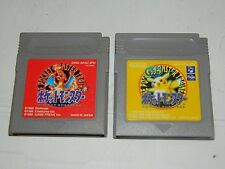 Pokemon Yellow & Red (lot of 2) for Game Boy Color GB GBC Japan
