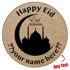 48 x EID MUBARAK Personalised Stickers RAMADAN CELEBRATION Muslim Islam 965