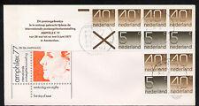 FDC postzegelboekje PB 23b-1 + aanhangsel + BS AMPHILEX