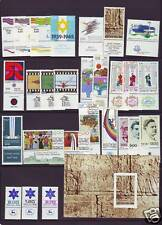 ISRAEL STAMPS 1979 COMPLET YEAR WITH FULL TAB M.N.H
