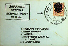 BURMA JAPANESE OCCUPATION PEACOCK VALUE ON SPECIAL SERVICE POST FAKE COVER