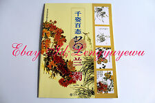 Chinese Painting Book Orchid Chrysanthemum Flower Tattoo Flash Design Reference