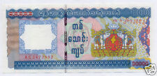 MYANMAR BURMA 10000 KYAT 2012 Largest Currency Cash Banknote UNC
