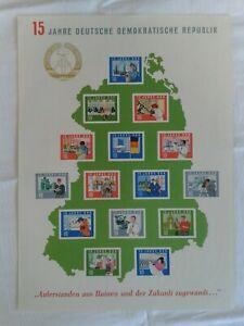15 Jahre Deutsche Demokratische Republik Briefmarkendruck ungestempelt