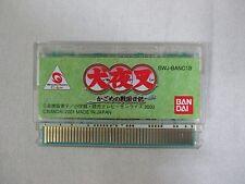 WS -- Inuyasha Kagome no -- Can data save! WonderSwan, JAPAN Game Bandai. 36007