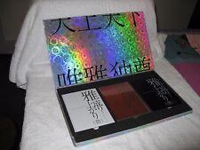 Miyavi Special Box Set