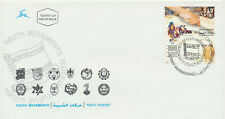 Israel Sc. 1446 Youth Movements on 2001 FDC