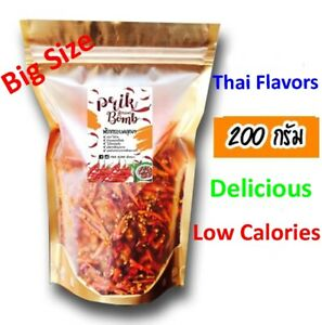 Crispy Chili Diet Snacks Low Calories Thai Flavors Delicious Spice Savory Weight