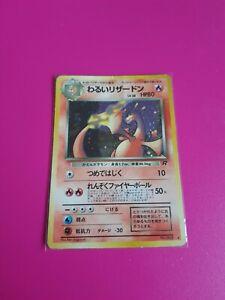 Pokemon Japanese Dark Charizard Holo Team Rocket No. 006 Highly Played