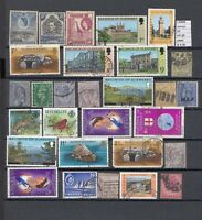 STAMPS LOT BRITISH COLONIES  USED  (L30886)