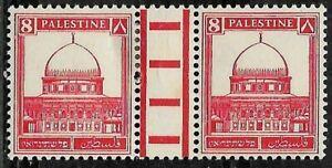 ISRAEL PALESTINE HOLYLAND Stamp GUTTER Pair PICTORIALS 8m  MINT