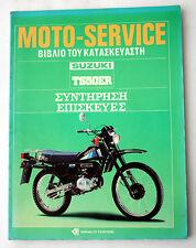 RARE VINTAGE 1983 SUZUKI TS50ER MOTO SERVICE BOOK DO IT YOURSELF GREEK NEW NOS !