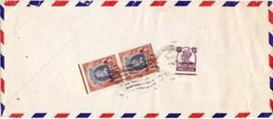 BAHRAIN SG#32(pair)#39-BAHRAIN 1946(faint date)-AIR MAIL