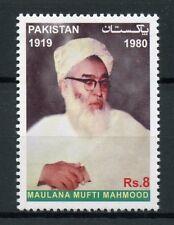 Pakistan 2017 MNH Maulana Mufti Mahmood 1v Set Politicians Stamps