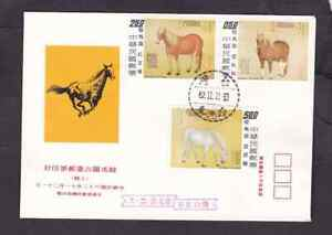 Taiwan 1973 FDC 1st day cover Paintings of Horses #2