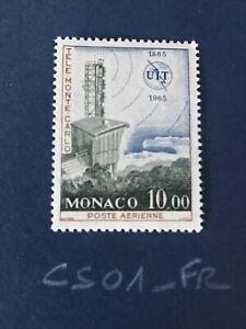 Monaco Poste Aérienne N° 0 84 Neuf ** Luxe Union Des Télécommunications