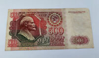 1992 USSR CCCP Russian 500 Rubles Soviet Era Banknote Currency Money Note