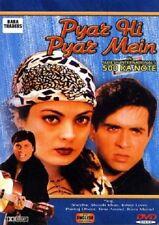 Pyar Hi Pyar Meni  In 500 Ka Note DVD SHEEBA  HINDI MOVIE  ENGLISH SUBTITLES
