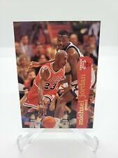 Michael Jordan NBA Hoops Skybox 1995-96 #21