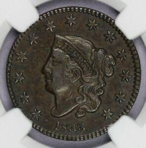 1833-P 1833 Coronet Head Cent NGC AU55 BN
