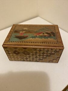 Antique Japanese 4 sun Inlayed & Intricate Puzzle Box w/Secret Compartment
