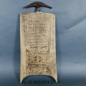 ISLAMIC (QURANIC/KORANIC) WRITING BOARD/ QURANIC WRITING TABLET ,ALLO, LAWH W10