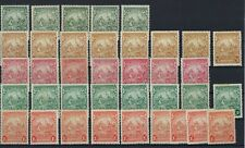 Barbados - 3 cards of the 1938-1947 Badge issue - all mint